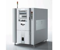 PCBA Reflow Oven Service Providers